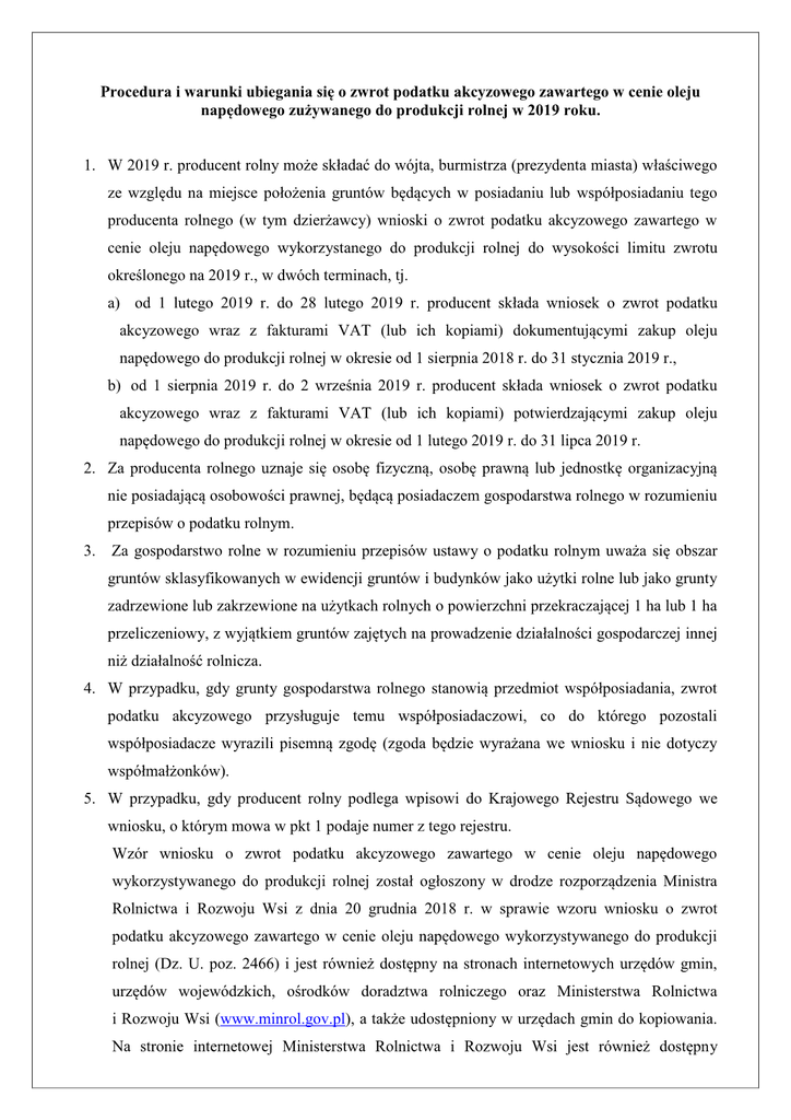 Procedura_akcyza_20192.png