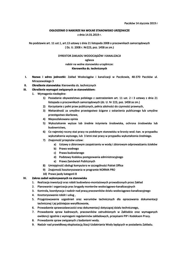 nabór kierownik ds.technicznych (2)1.png