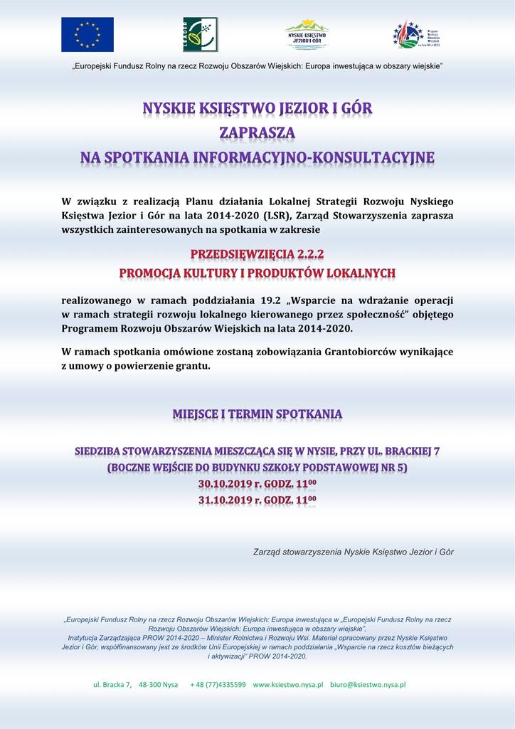 informacja_spotkania_plan dzialania_20191.jpeg