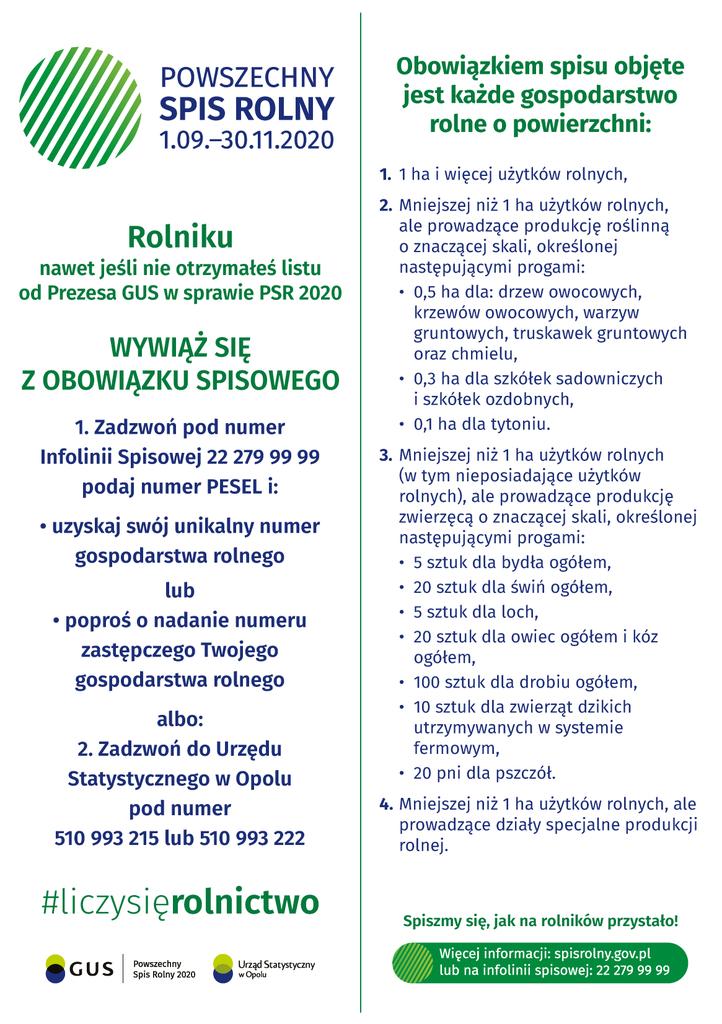 ulotka_promocyjna_psr_1-1.jpeg