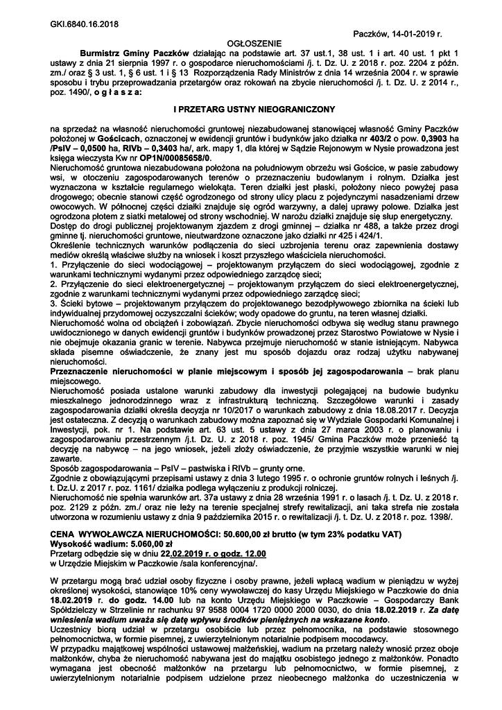 Ogłoszenie I przetargu (1)1.png